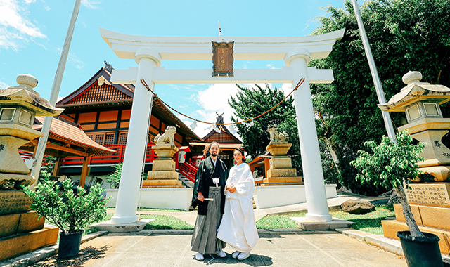 Image result for Japanese Style Wedding
